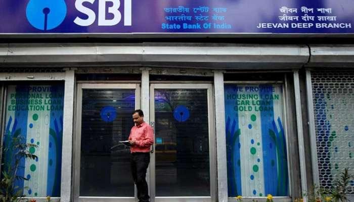 SBI: ತನ್ನ ಗ್ರಾಹಕರಿಗೆ ವಿಶೇಷ ಸೌಲಭ್ಯ ಒದಗಿಸಿದ ಎಸ್ಬಿಐ