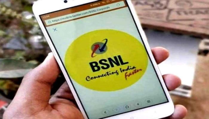 BSNL Recharge plan : ಕೇವಲ 68 ರೂಪಾಯಿಯಲ್ಲಿ ಸಿಗಲಿದೆ  21GB data ಜೊತೆಗೆ ಇನ್ನಷ್ಟು ಪ್ರಯೋಜನ
