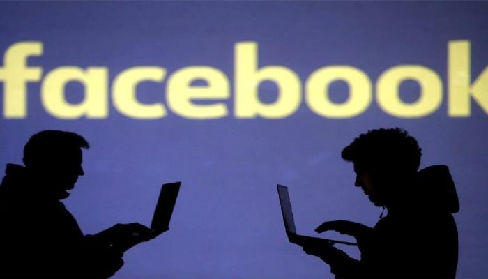 ನಿಮಗೆ ಗೊತ್ತಿಲ್ಲದಂತೆ ನಿಮ್ಮ facebook profile  ಯಾರು ನೋಡುತ್ತಿದ್ದಾರೆ ಎನ್ನುವುದನ್ನು ಹೀಗೆ ತಿಳಿಯಿರಿ