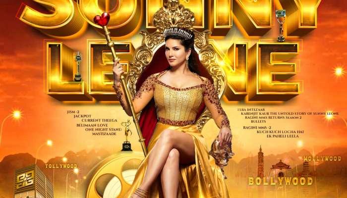 Happy Birthday Sunny Leone : 10 ಸಾವಿರ ವಲಸೆ ಕಾರ್ಮಿಕರ ನೆರವಿಗೆ ನಿಂತು 'ಬರ್ತ್ ಡೇ' ಆಚರಿಸಿಕೊಂಡ ಸನ್ನಿ!
