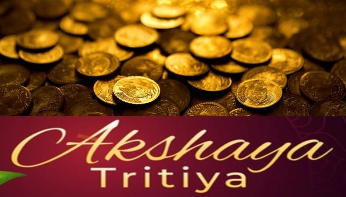 Akshaya Tritiya:  ಒಂದು ರೂಪಾಯಿಗೆ ಸಿಗಲಿದೆ 24 ಕ್ಯಾರೆಟ್ ಶುದ್ಧ ಚಿನ್ನ; ಮನೆಯಲ್ಲೇ ಕುಳಿತು ಶಾಪಿಂಗ್ ಮಾಡಿ