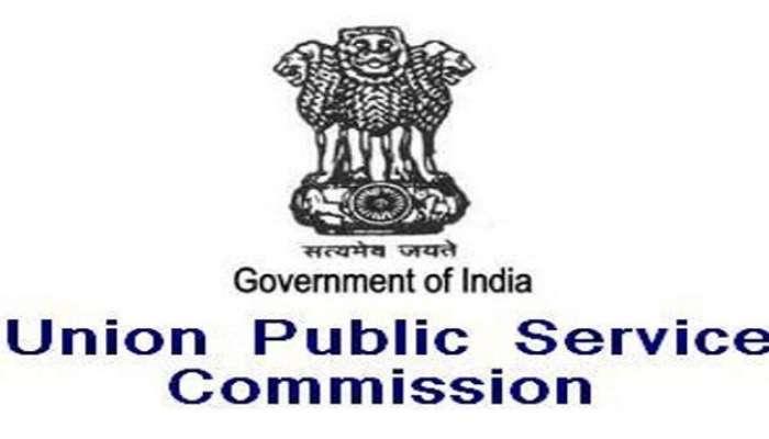 UPSC Prelims Exam Postponed : ಜೂನ್ 27ರಂದು ನಡೆಯಬೇಕಿದ್ದ UPSC ಪರೀಕ್ಷೆ ಮುಂದೂಡಿಕೆ!