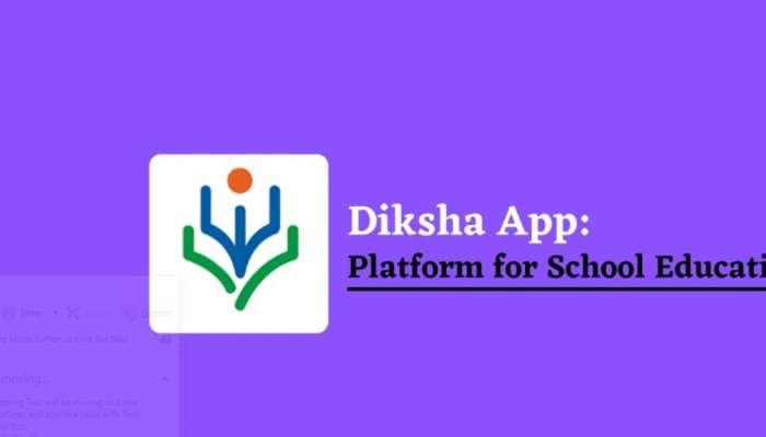 Diksha E-Learning App : 'ದೀಕ್ಷಾ ಆ್ಯಪ್' ಲಾಂಚ್ ; 'ಪರೀಕ್ಷಾ ಅಭ್ಯಾಸ' ಇನ್ನು ವಿದ್ಯಾರ್ಥಿಗಳಿಗೆ ತುಂಬಾ ಸುಲಭ..!
