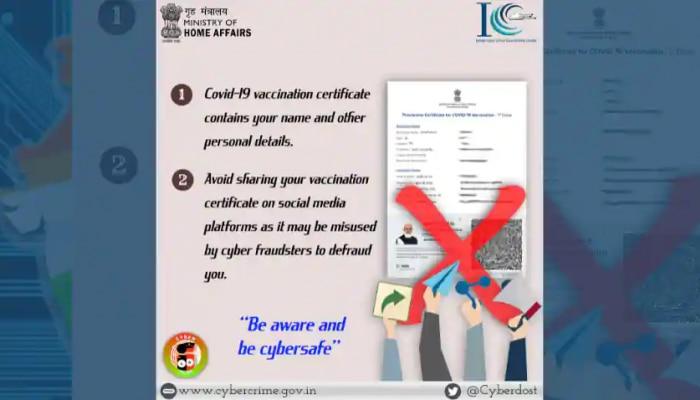 Do Not Share Vaccination Certificate On Social Media: ಸಾಮಾಜಿಕ ಮಾಧ್ಯಮಗಳಲ್ಲಿ ವ್ಯಾಕ್ಸಿನೆಶನ್ ಸರ್ಟಿಫಿಕೆಟ್ ಹಂಚಿಕೊಳ್ಳಬೇಡಿ