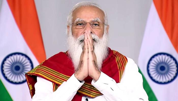 PM Modi Big Announcement: ಕೊರೊನಾದಿಂದ ಅನಾಥರಾದ ಮಕ್ಕಳಿಗೆ ಉಚಿತ ಶಿಕ್ಷಣ, 10 ಲಕ್ಷ ಪರಿಹಾರ ಧನ