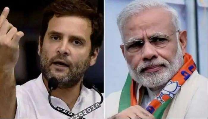 Rahul Gandhi : ಪ್ರಧಾನಿ ಮೋದಿಯವರಿಗೆ 'ಬ್ಲಾಕ್ ಫಂಗಸ್' ಕುರಿತು 3 ಪ್ರಶ್ನೆ ಕೇಳಿದ ರಾಹುಲ್ ಗಾಂಧಿ!
