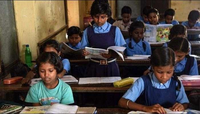 School Admission : ಜೂ.15ರಿಂದ ರಾಜ್ಯದ ಶಾಲೆಗಳಲ್ಲಿ 'ಮಕ್ಕಳ ದಾಖಲಾತಿ' ಆರಂಭ : ಇಲ್ಲಿದೆ ಸಂಪೂರ್ಣ ಮಾಹಿತಿ!