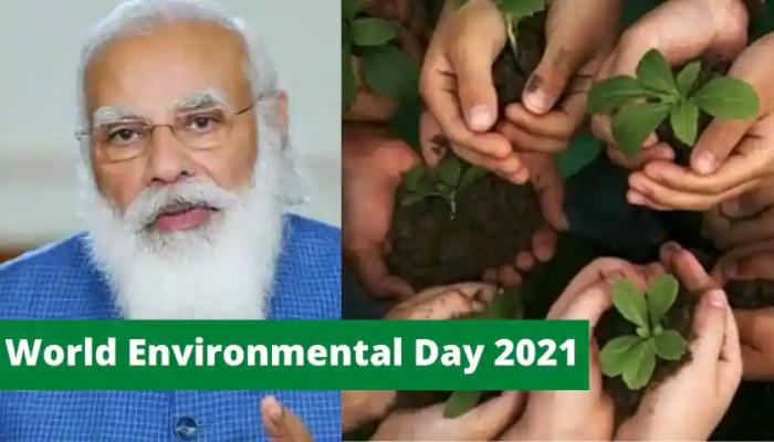 World Environment Day 2021: ರೈತರಿಗೆ ಇಂದು PM Modi ನೀಡಲಿದ್ದಾರೆಯೇ ಈ ಸಂತಸದ ಸುದ್ದಿ!