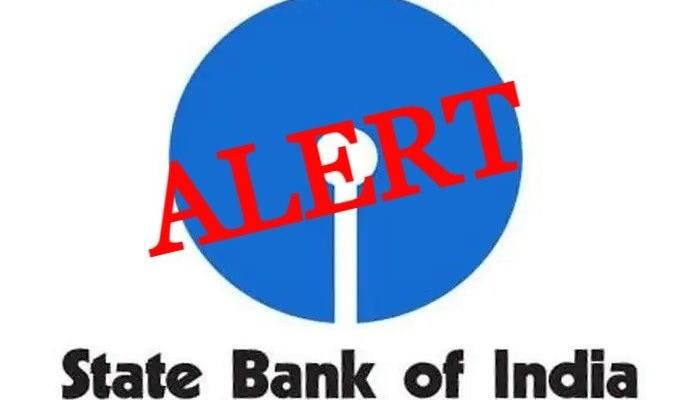 SBI Alert! ಬ್ಯಾಂಕಿಂಗ್ ಕ್ಷೇತ್ರಕ್ಕೆ ಸಂಬಂಧಿಸಿದ ಈ ಎರಡು ಪ್ರಮುಖ ಸುದ್ದಿಗಳನ್ನು ಓದಲು ಮರೆಯಬೇಡಿ