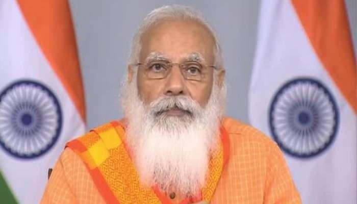 PM Narendra Modi : ಇಂದು ಸಂಜೆ 5ಕ್ಕೆ ಪ್ರಧಾನಿ ನರೇಂದ್ರ ಮೋದಿ ಭಾಷಣ!