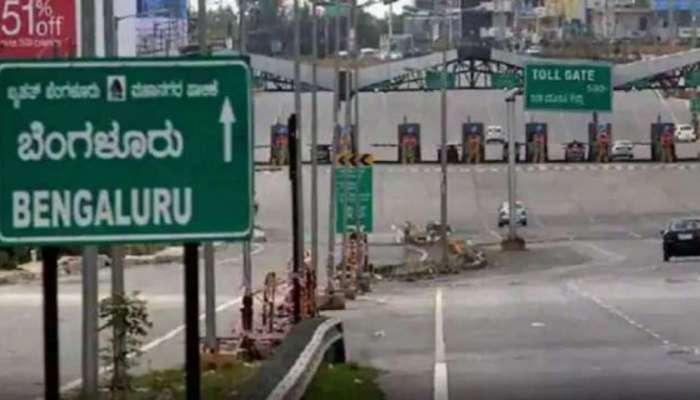 Unlock in Karnataka : ನಾಳೆಯಿಂದ ರಾಜ್ಯದಲ್ಲಿ 'ಅನ್ ಲಾಕ್' ಪ್ರಕ್ರಿಯೆ ಆರಂಭ!