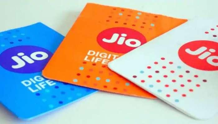 Jio Plan: ರಿಲಯನ್ಸ್ ಜಿಯೋದ 5 ಹೊಸ ಉತ್ತಮ ಯೋಜನೆಗಳು, ನಿಮಗೆ ಬೇಕಾದಷ್ಟು Data ಬಳಸಿ