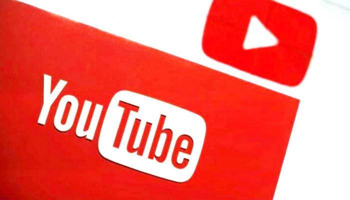 YouTube Ad Blocker: ಎರಡೇ ನಿಮಿಷಗಳಲ್ಲಿ Block ಆಗುತ್ತದೆ ಎಲ್ಲಾ ಜಾಹೀರಾತು, ನಿರಂತರವಾಗಿರುತ್ತದೆ ವಿಡಿಯೋ