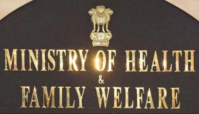 Health of Ministry : ಅತೀ ಹೆಚ್ಚು ಕೋವಿಡ್ ಪ್ರಕರಣಗಳಿರುವ 6 ರಾಜ್ಯಗಳಿಗೆ ಕೇಂದ್ರ ತಂಡಗಳ ಭೇಟಿ!