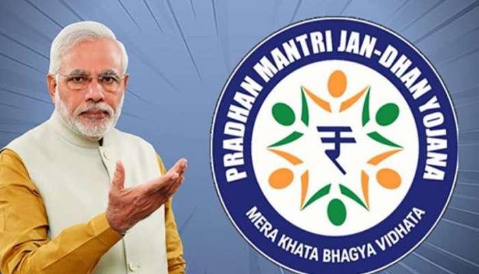PM Jan Dhan Account : ಜನ ಧನ್ ಖಾತೆದಾರರಿಗೆ ಸಿಹಿ ಸುದ್ದಿ : ಖಾತೆದಾರರಿಗೆ ಸಿಗಲಿದೆ 1.3 ಲಕ್ಷ ರೂ...!
