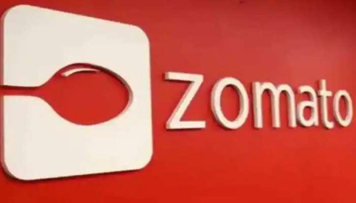 Zomato IPO opens today : ಇಂದಿನಿಂದ ಜೊಮ್ಯಾಟೋ IPO ಆರಂಭ : ಚಂದಾದಾರರಾಗುವ ಮೊದಲು ತಿಳಿದಿರಲಿ ಈ 5 ಪ್ರಮುಖ ಅಂಶಗಳು!