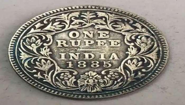 Indian Currency: ನಿಮ್ಮ ಬಳಿ ಈ ನಾಣ್ಯ ಇದ್ದರೆ ನೀವೂ ಆಗಬಹುದು  ಕರೋಡ್ ಪತಿ , ಹೇಗೆ ತಿಳಿಯಿರಿ