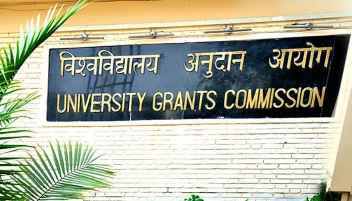Alert! Fake Universities ಪಟ್ಟಿ ಸೇರಿದ ಕರ್ನಾಟಕದ ಈ ವಿಶ್ವವಿದ್ಯಾಲಯ, ಎಚ್ಚರ  !