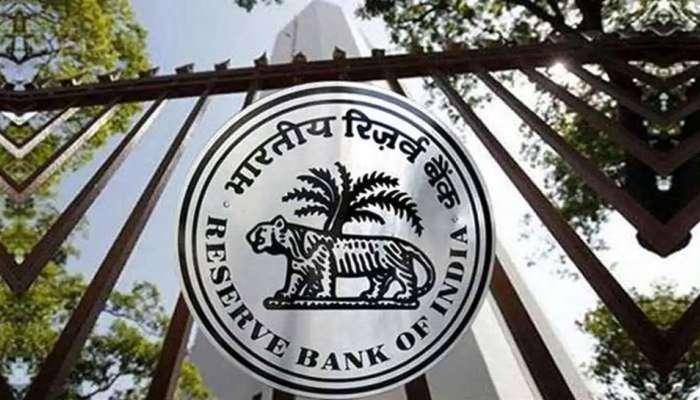 RBI ಬಹುದೊಡ್ಡ ನಿರ್ಧಾರ  : ಸ್ವಸಹಾಯ ಸಂಘಗಳಿಗೆ ಯಾವುದೇ ಗ್ಯಾರಂಟಿಯಿಲ್ಲದೆ ಸಿಗಲಿದೆ 20 ಲಕ್ಷಗಳ ಸಾಲ