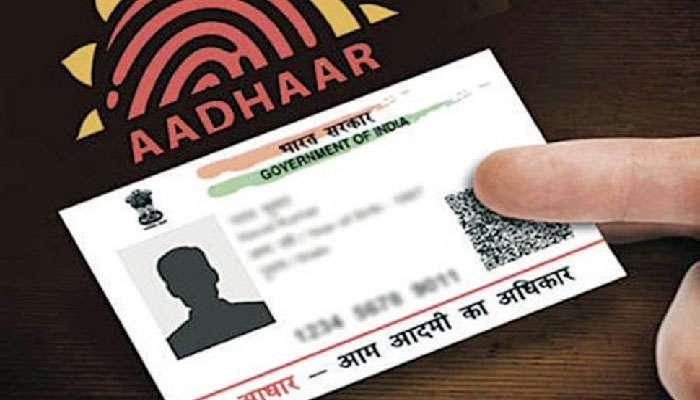 Aadhaar Card: ಆಧಾರ್ ಕಾರ್ಡ್ ನಿಯಮ ಬದಲಾವಣೆ, ನಿಮ್ಮ ಮೇಲೆ ನೇರ ಪರಿಣಾಮ