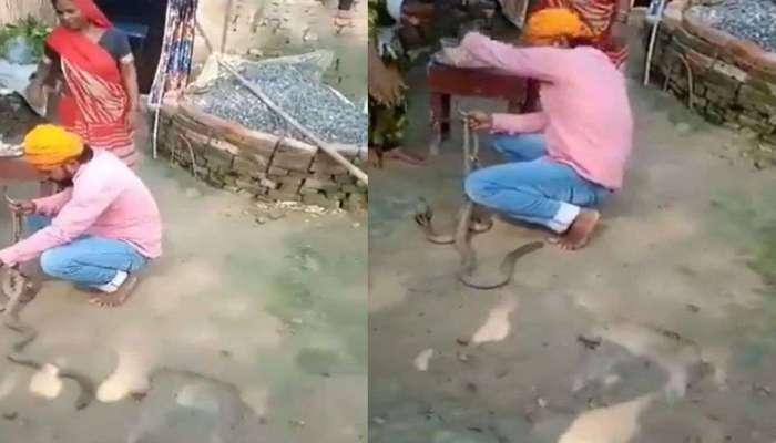 Viral Video: ನಾಗರಹಾವಿಗೆ ರಾಖಿ ಕಟ್ಟಲು ಹೋದ ಭೂಪ ಕೊನೆಗೆ ಏನಾದ ಗೊತ್ತಾ..?