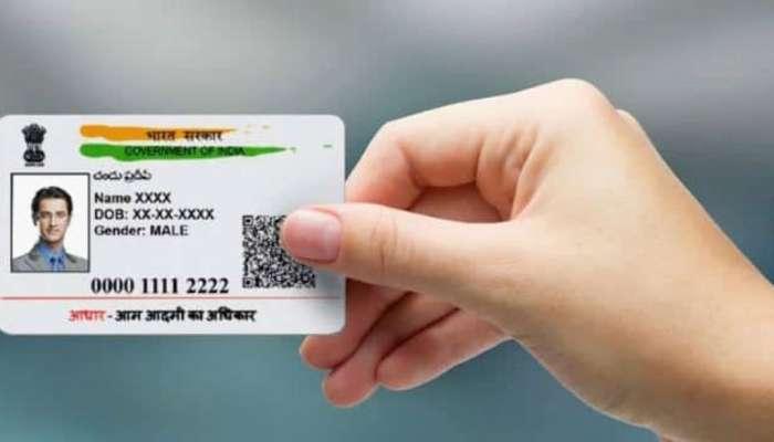 Aadhaar Services: ಇಂಟರ್ನೆಟ್ ಇಲ್ಲದೆಯೇ ಬರೀ SMS ಮೂಲಕವೇ ಸಿಗಲಿದೆ ಆಧಾರ್ ಗೆ ಸಂಬಂಧಪಟ್ಟ ಈ  ಸೇವೆ