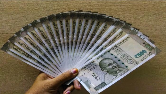 7th Pay Commission : ಕೇಂದ್ರ ಸರ್ಕಾರಿ ನೌಕರರ DA ಹೆಚ್ಚಳದ ನಂತರ ಮತ್ತೆ ವೇತನ ಹೆಚ್ಚಳ - ಇಲ್ಲಿದೆ ನೋಡಿ ಲೆಕ್ಕಾಚಾರ