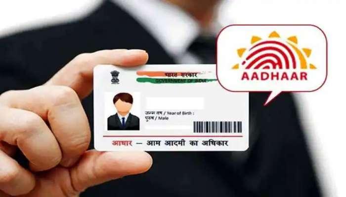 Aadhaar card update: ನಿಮ್ಮ ಆಧಾರ್ ಕಾರ್ಡ್ನಲ್ಲಿ ಹೊಸ ಫೋಟೋ ಅಪ್ಡೇಟ್ ಮಾಡುವುದು ಹೇಗೆ..?