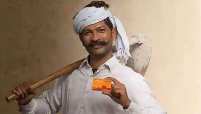 PM Kisan: ಕಿಸಾನ್ ಕ್ರೆಡಿಟ್ ಕಾರ್ಡ್ ಮೂಲಕ ಸಾಲ ಪಡೆಯುವುದು ಇನ್ನೂ ಸುಲಭ, ಎಸ್ಬಿಐನಲ್ಲಿ ಕೆಸಿಸಿಗೆ ಈ ರೀತಿ ಅರ್ಜಿ ಸಲ್ಲಿಸಿ