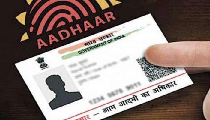Aadhaar Card: ರಿಜಿಸ್ಟರ್ ಮೊಬೈಲ್ ಸಂಖ್ಯೆ ಇಲ್ಲದೆಯೂ ಆಧಾರ್ ಕಾರ್ಡ್ ಡೌನ್ಲೋಡ್ ಮಾಡಬಹುದು, ಹೇಗೆ ಗೊತ್ತಾ?