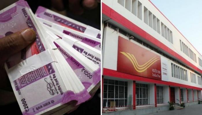 Money Double Scheme : Post Office ಈ ಯೋಜನೆ ಮೂಲಕ ಹಣದ ಮಳೆ! ಸರ್ಕಾರದ ಖಾತರಿಯೊಂದಿಗೆ ಹಣ ಡಬಲ್, ವಿವರಗಳನ್ನು ಇಲ್ಲಿ ನೋಡಿ!