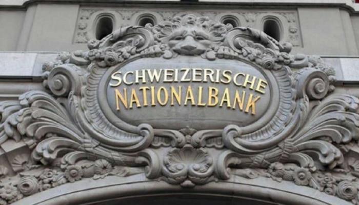 Swiss Bank ಇನ್ಮುಂದೆ ಭಾರತ ಸರ್ಕಾರದ ಜೊತೆಗೆ ಈ ಮಾಹಿತಿಯನ್ನೂ ಕೂಡ  ಹಂಚಿಕೊಳ್ಳಲಿದೆ, ' Black Money' ಹೊಂದಿದವರಲ್ಲಿ ನಡುಕ ಆರಂಭ