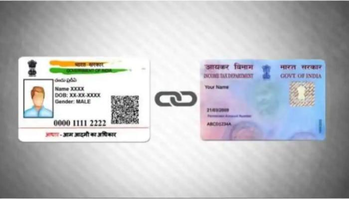 PAN-Aadhaar linking: ಅಂತಿಮ ಗಡುವಿನ ಸಮಯ ವಿಸ್ತರಿಸಿದ ಕೇಂದ್ರ ಸರ್ಕಾರ