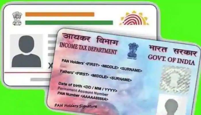 PAN Aadhaar Link:ಮತ್ತೆ ವಿಸ್ತರಣೆಯಾದ ಆಧಾರ್-ಪ್ಯಾನ್ ಜೋಡಣೆಯ Deadline