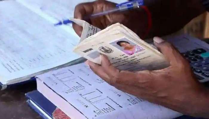 Ration Card Services: ಈಗ ರೇಷನ್ ಕಾರ್ಡ್ ಸೌಲಭ್ಯ ಪಡೆಯುವುದು ತುಂಬಾ ಸುಲಭ, ಸಾಮಾನ್ಯ ಸೇವಾ ಕೇಂದ್ರಗಳಲ್ಲಿ ಲಭ್ಯ ಈ ಸೇವೆ