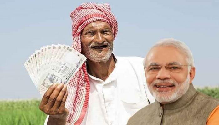 PM ಕಿಸಾನ್ ಯೋಜನೆಯಡಿಯಲ್ಲಿ 4000 ರೂಪಾಯಿಗಳನ್ನು ಪಡೆಯಬಹುದು ! ನೋಂದಣಿಗಾಗಿ ಹೀಗೆ ಮಾಡಿ