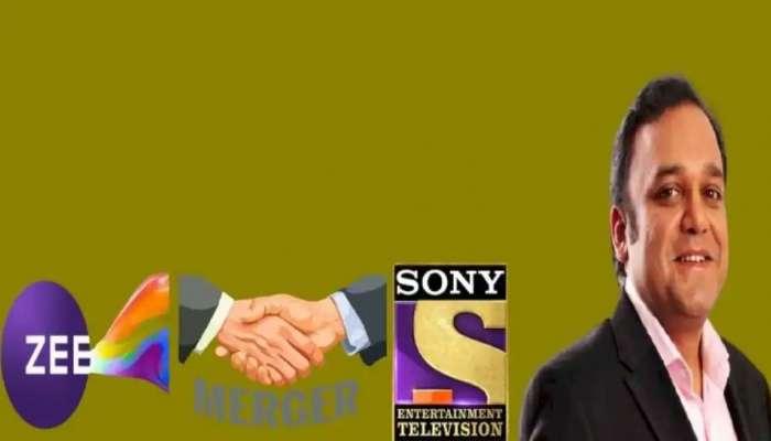 ZEEL-Sony MEGA Merger Deal: ವಿಲೀನ ಸಂಸ್ಥೆಯ ಎಂಡಿ ಮತ್ತು ಸಿಇಒ ಆಗಿ ಮುಂದುವರಿಯಲಿರುವ ಪುನೀತ್ ಗೋಯೆಂಕಾ