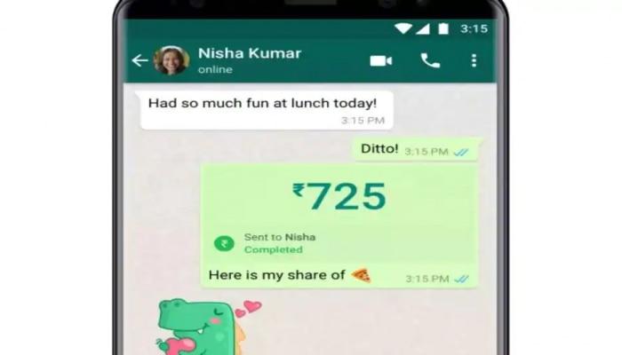 UPI payments: Cashback ಆಫರ್ ಆರಂಭಿಸಿದ WhatsApp..!