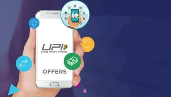 UPI Payment: Internet ಇಲ್ಲದೆಯೂ ಕೂಡ ಮೊಬೈಲ್ ಪೇಮೆಂಟ್ ಮಾಡಬಹುದು! ಇಲ್ಲಿದೆ ಜಬರ್ದಸ್ತ್ ಟ್ರಿಕ್