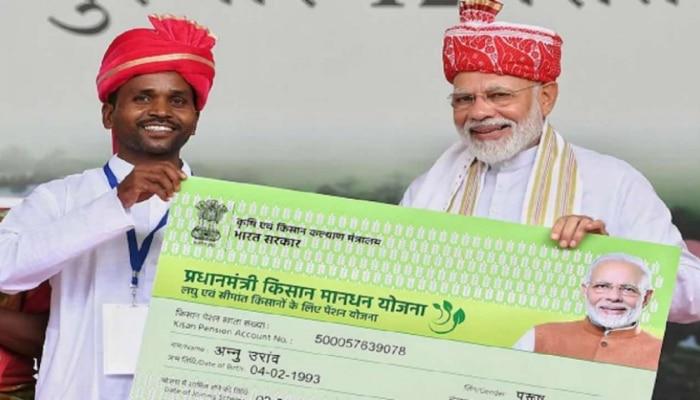PM Kisan ಯೋಜನೆಯಲ್ಲಿ ಧನವೃಷ್ಟಿ! 6000 ವಾರ್ಷಿಕ ಕಂತಿನ ಜೊತೆಗೆ ಸಿಗಲಿದೆ 5000 ರೂ.ಗಳ ಮಾಸಿಕ ಪಿಂಚಣಿ
