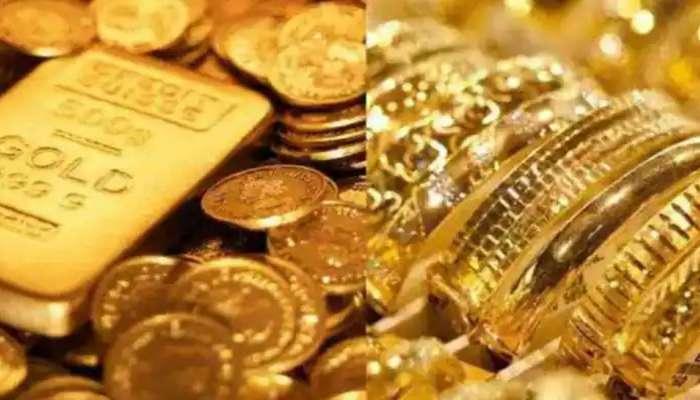 Gold Price Today: 46 ಸಾವಿರ ರೂ.ಗಿಂತಲೂ ಕಡಿಮೆ ಇದೆ ಚಿನ್ನ, ನಿಮ್ಮ ನಗರದ ದರ ಪರಿಶೀಲಿಸಿ