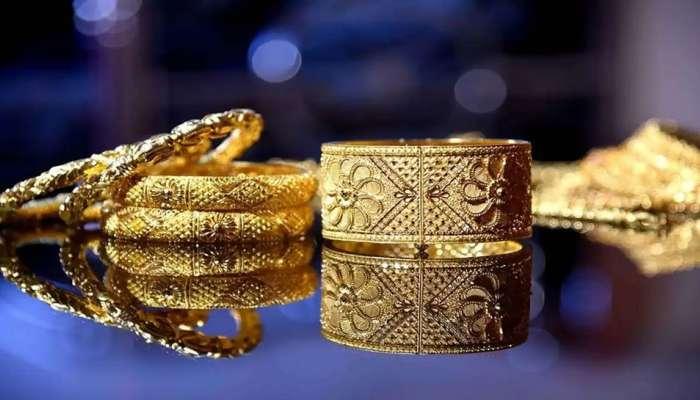 Gold Price Today: ಮತ್ತೆ ಕುಸಿತ ಕಂಡ ಚಿನ್ನದ ದರ; ನಿಮ್ಮ ನಗರದ ಇಂದಿನ ಬೆಲೆ ಪರಿಶೀಲಿಸಿ