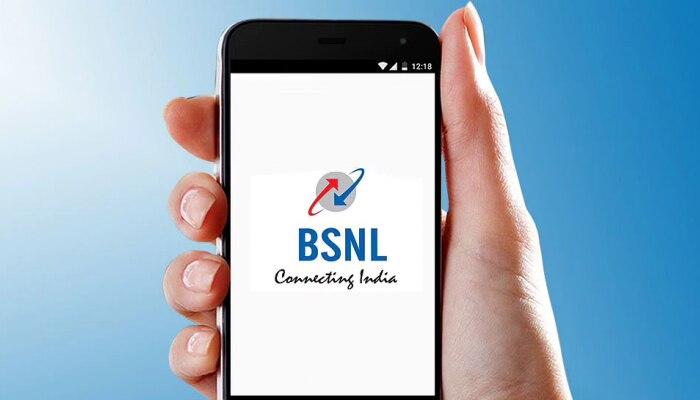 BSNL Plans: BSNLನ ಹೊಸ ಸೂಪರ್ ಸ್ಟಾರ್ ಪ್ಲಾನ್, 2000GB ಡೇಟಾ ಜೊತೆಗೆ ಹಲವು ಸೌಲಭ್ಯ, ಬೆಲೆ ಕೇಳಿ ದಂಗಾಗುವಿರಿ