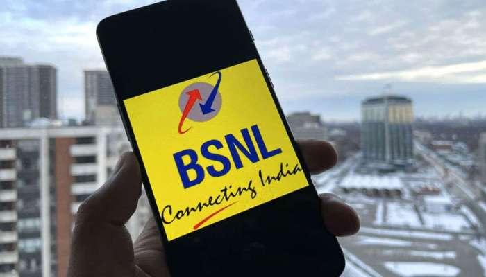 BSNL ಗ್ರಾಹಕರಿಗೆ ದೀಪಾವಳಿ ಗಿಫ್ಟ್ , ಸಿಗಲಿದೆ ಸಣ್ಣ ರಿಚಾರ್ಜ್ ನ 30 ದಿನಗಳ ಪ್ಲಾನ್