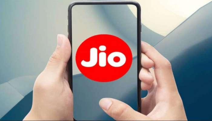 Vi ಮತ್ತು Airtel ಗೆ ಟಕ್ಕರ್ ನೀಡುತ್ತಿದೆ ಈ Jio ರಿಚಾರ್ಜ್ ಪ್ಲಾನ್ : ಕಡಿಮೆ ಬೆಲೆಯಲ್ಲಿ ಪ್ರತಿದಿನ ಸಿಗಲಿದೆ 2 GB ಡೇಟಾ, ಅನಿಯಮಿತ ಕರೆ!