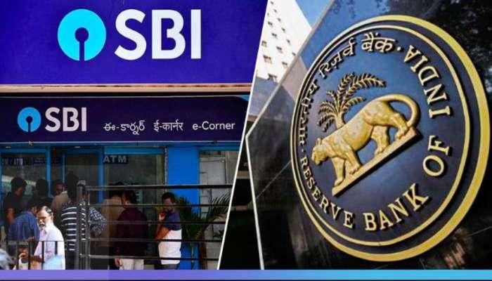SBI ಗೆ 1 ಕೋಟಿ ದಂಡ ವಿಧಿಸಿದೆ RBI : ಇದು ಗ್ರಾಹಕರ ಮೇಲೆ ಪರಿಣಾಮ ಬೀರಲಿದೆಯೇ?