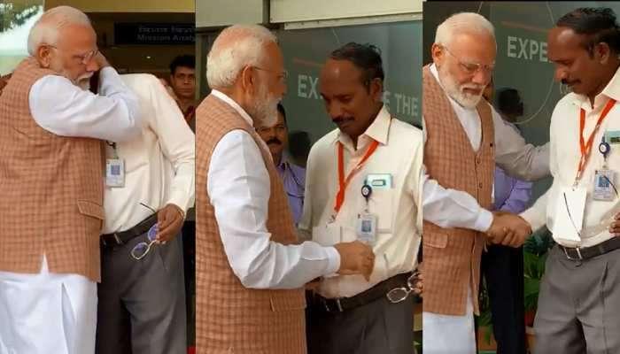 PICS & Video: ISRO ಮುಖ್ಯಸ್ಥರು ಭಾವುಕರಾದಾಗ ಪ್ರಧಾನಿ ಮೋದಿ ಸಾಂತ್ವನ ಮಾಡಿದ ಕ್ಷಣ..!